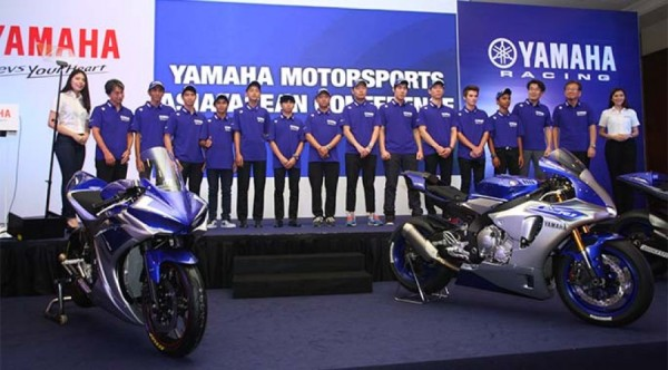 ARRC Yamaha Rider