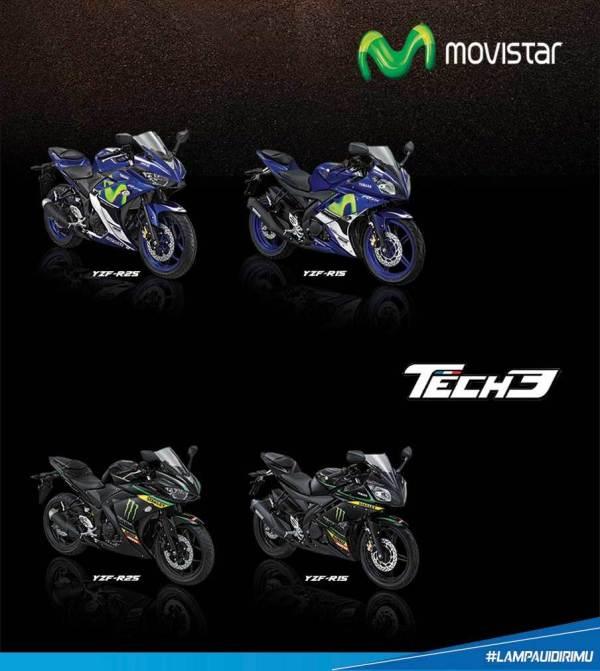 R series special edition MotoGP (2)
