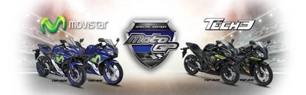 R series special edition MotoGP (3)