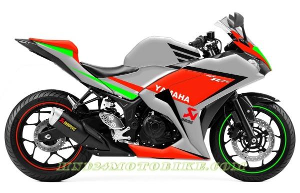 Yamaha R25 Gresini MotoGP